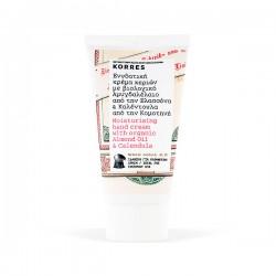 Korres Crema de Manos de Almendra y Caléndula - 75 ml